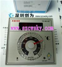 台湾阳明TC96-AD-R2温控器 TC96-AD-R2