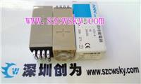 台湾仕研H3Y-4时间继电器 H3Y-4