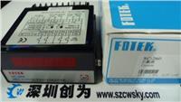 台湾阳明SC-2D计数器 SC-2D