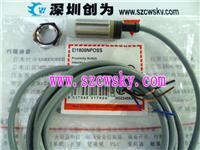 瑞士佳乐EI1805PPOSL接近传感器 EI1805PPOSL