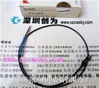 日本基恩士KEYENCE光纤传感器FU-22X FU-22X