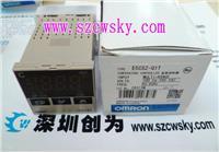 日本欧姆龙E5CWL-Q1P温控器 E5CWL-Q1P
