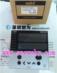 日本山武C36TR1UA10D0温控器 C36TR1UA10D0