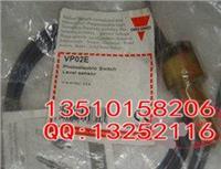 瑞士佳乐VP01E液位传感器 VP01E