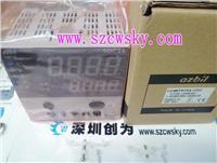 日本山武C24MTC0LA1000温控器 C24MTC0LA1000