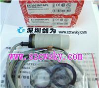 瑞士佳乐光电传感器EC3016NPAPL EC3016NPAPL
