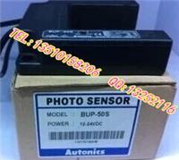 韩国奥托尼克斯BUP-50S光电传感器 BUP-50S