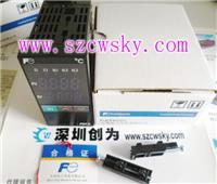 日本富士PXR5NEY1-8WM00-C温控器 PXR5NEY1-8WM00-C