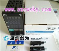 日本富士PXR5TAY1-4W000-C温控器 PXR5TAY1-4W000-C