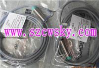 德国倍加福NCN25-F35-A2-250-V1接近传感器 NCN25-F35-A2-250-V1