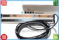 台湾阳明LA2-16光幕传感器 LA2-16