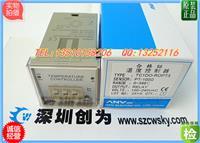 台湾仕研ANV温控器TC1DO-ROPT3 TC1DO-ROPT3