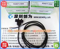 台湾力科RIKO光电传感器RX671-NW RX671-NW