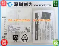 日本松下FX-501P光纤放大器 FX-501P