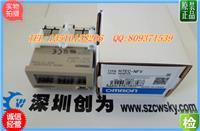日本欧姆龙H7EC-NFV计数器 H7EC-NFV