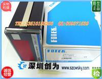 台湾阳明DRM-25T电压表 DRM-25T