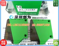 日本竹中NA-TR20RF光电传感器NA-TL20R NA-T20RF