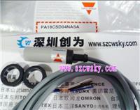 瑞士佳乐PA18CSD04PAM1SA光电传感器 PA18CSD04PAM1SA