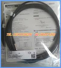 日本松下FD-65光纤传感器 FD-65