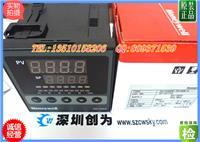 美国霍尼韦尔DC1040CR-70100B-E温控器 DC1040CR-70100B-E