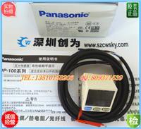日本松下Panasonic压力传感器DP-102 DP-102