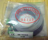 日本竹中UM-TR50DS光电传感器UM-TL50S UM-T50DS