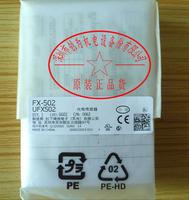 日本松下Panasonic光纤放大器FX-502 FX-502