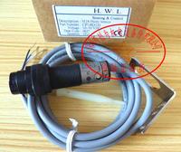 美国HWL光电传感器CP18D1D CP18D1D