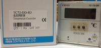 台湾阳明TC72-DD-R3温控器 TC72-DD-R3