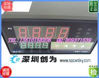 BKC温控器TMT-7202Z TMT-7202Z