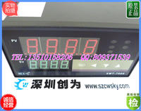 BKC温控器TMT-7002Z TMT-7002Z