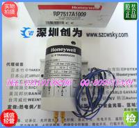 美国霍尼韦尔HONEYWELL执行器RP7517A1009 RP7517A1009