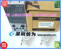 日本山武azbil温控器C25TR0UA1000M001 C25TR0UA1000M001