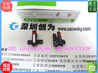 台湾力科RIKO光电传感器RX673-N RX673-N