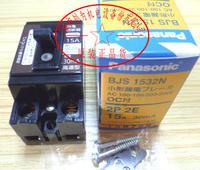 日本松下Panasonic漏电开关BJS 1532N BJS 1532N