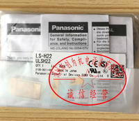 日本松下Panasonic激光传感器LS-H22 LS-H22