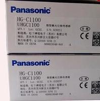 日本松下Panasonic激光传感器HG-C1100 HG-C1100
