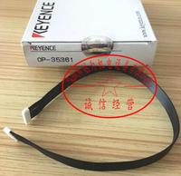 日本基恩士KEYENCE电缆线OP-35361 OP-35361