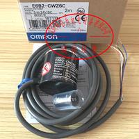 日本欧姆龙OMRON编码器E6B2-CWZ6C,600PR E6B2-CWZ6C