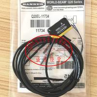 美国邦纳BANNER光电传感器Q20EL-11734 Q20EL-11734