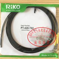 台湾力科RIKO光纤传感器PT-420-T02 PT-420-T02