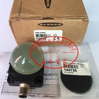 美国邦纳BANNER光电传感器K50FLGXRPQ K50FLGXRPQ