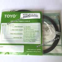 供应TOYO光纤传感器MFD-621 MFD-621