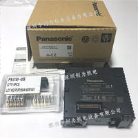 日本松下Panasonic控制模块AFP7PP04T AFP7PP04T