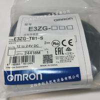 E3ZG-T81-S日本欧姆龙OMRON光电传感器E3ZG-T81-L,E3ZG-T81-D E3ZG-T81-S
