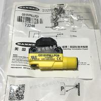 美国邦纳BANNER光电传感器QS18VP6LLPQ8 QS18VP6LLPQ8