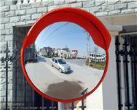 广角镜 安全广角镜 交通广角镜 道路广角镜 LUKE-GJJ