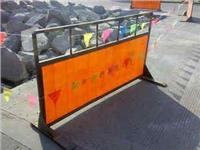 道路施工护栏  工地施工护栏  施工围栏 护栏厂家