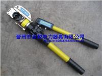 EP-430液压钳
