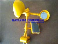 太阳能驱鸟器